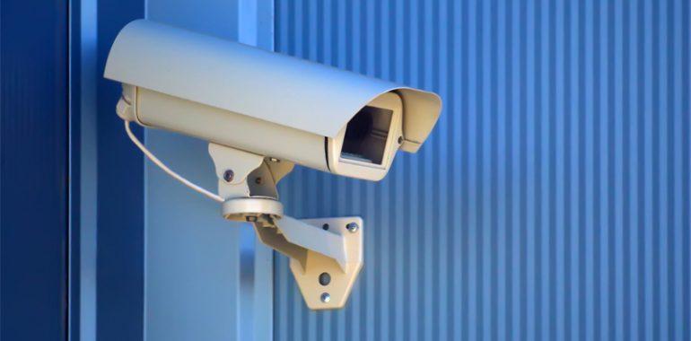 Технические средства охраны объектов