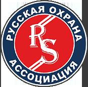 Русская Охрана