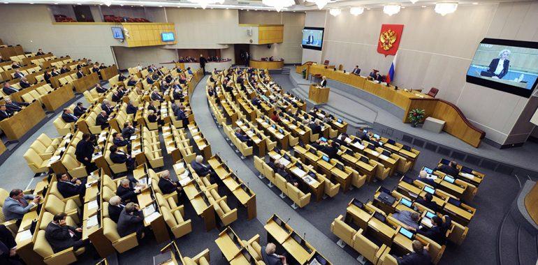 Госдума приняла в первом чтении закон об усилении контроля работы ЧОПов