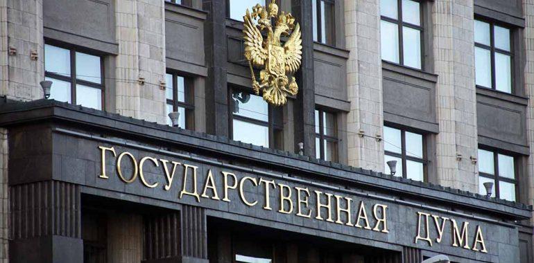 В Госдуме предложили расширить полномочия ЧОПов