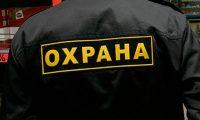 Сотрудник ЧОП отбил нападение вооруженных налетчиков на ювелирный магазин в Иркутске