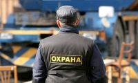 Сотрудники ЧОП задержали грабителя в Архангельске