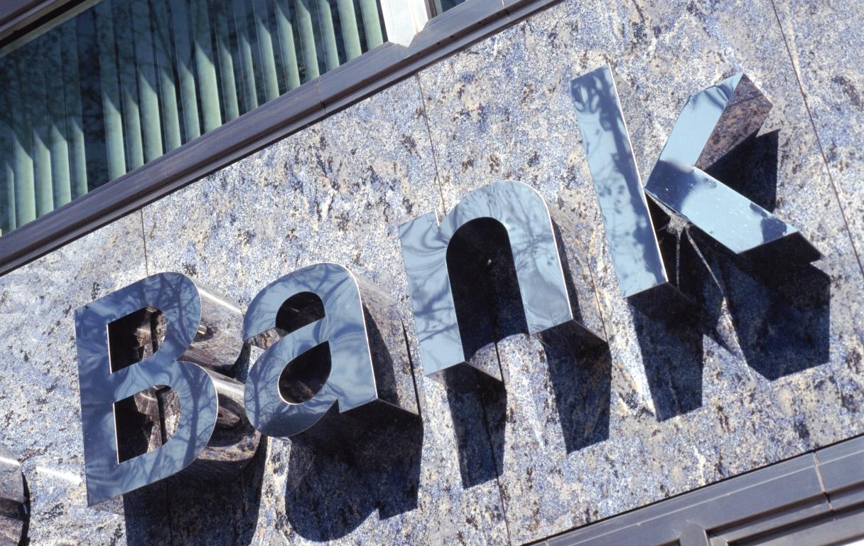 доставка денег в банк