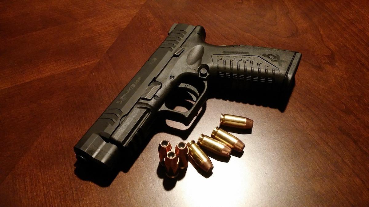 Огнестрельное служебное оружие