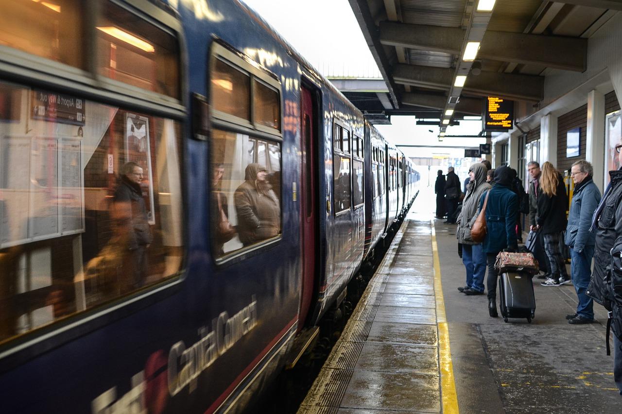 Охрана пассажиров на железнодорожных объектах