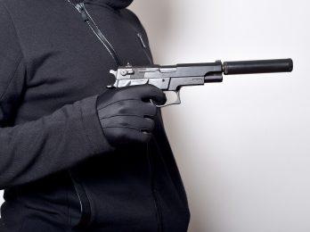 Разрешенное работникам ЧОПа оружие