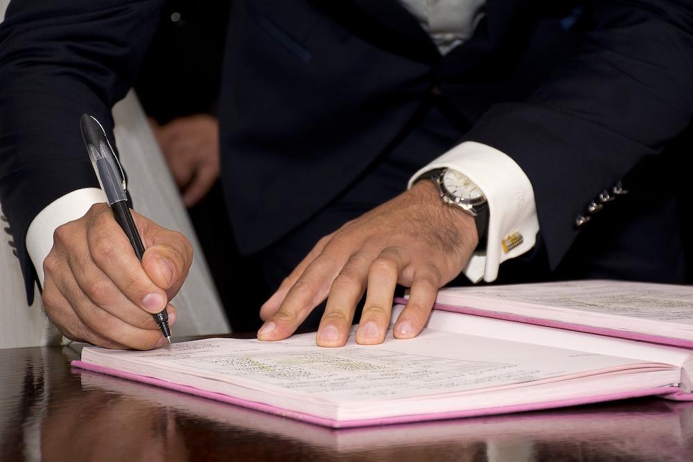 Договор на охрану частных объектов